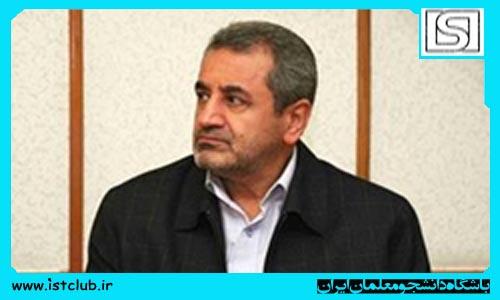 وضعیت پرداختی پرسنل نوسازی مدارس اصلاً خوب نیست/ افزایش پرداختیها از خردادماه