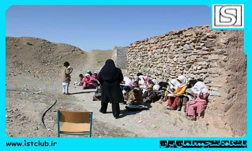 یک معلم زن متأهل: از مشهد برای تدریس به سیستان و بلوچستان میروم و برمیگردم/ آموزش و پرورش: ۷ هزار �