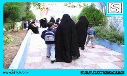 الزام مدارس برای آشناکردن والدین با قوانین و موضوعات جدید از 20 شهریور