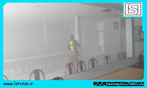 آتش سوزی در دانشگاه فرهنگیان گرگان + تصاویر