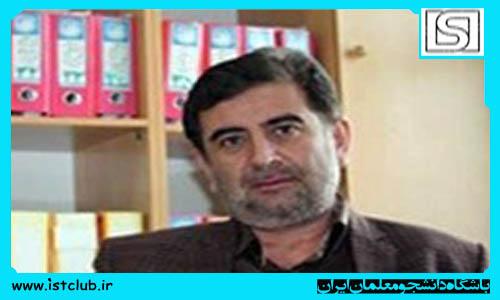 گزینش دانشجو معلمان دانشگاه فرهنگیان بر اساس فرمان تاریخی حضرت امام ره