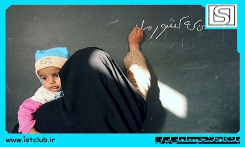 طرح هزار روز طلایی برای مادران بی سواد اجرا می شود