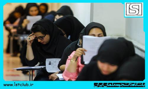 تعیین اکیپ ویژه پلیس فتا برای بررسی افشای سؤالات امتحان نهایی دانشآموزان