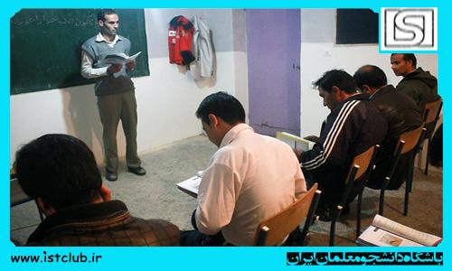 وضعیت سواد در زندان ها و پادگان ها/ سربازها باسوادترند