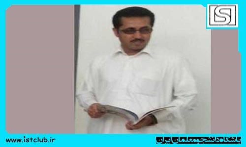 قتل معلم ایرانشهری و همسرش + عکس