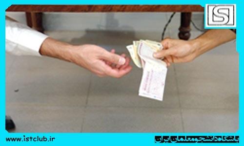 «زیرمیزی» به مدارس غیردولتی تهران رسید/ برخی مدارس غیردولتی پایتخت تا ۵ میلیون زیرمیزی میگیرند