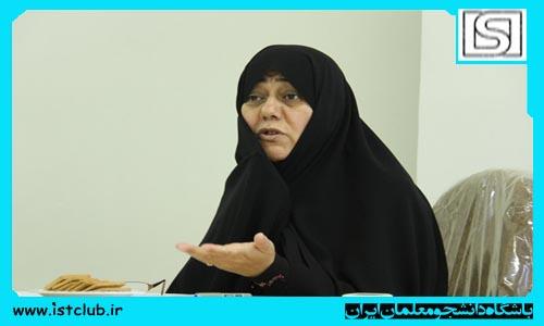 شورای فرهنگی و اجتماعی زنان به بحث آموزشهای ارائه شده توسط سفارتخانهها ورود کرد