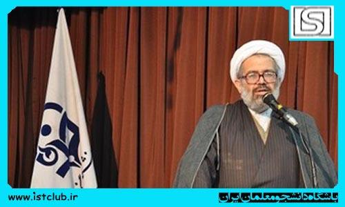 رگزاری سفر زیارتی مشهد مقدس ویژه معلمان جدیدالورود به مدارس/ طراحی کارنامه شایستگیهای اختیاری مع