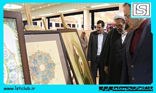 نمایش دستاوردهای فرهنگی و قرآنی دانشجو معلمان