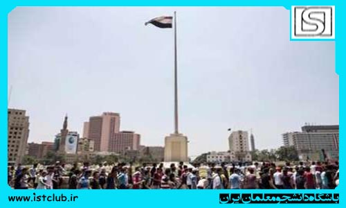 دانش آموزان مصری خواستار استعفای وزیرشدند