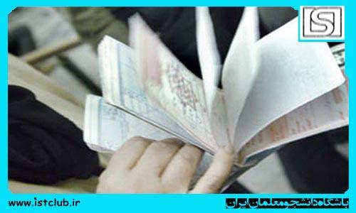 بیمه تکمیلی فرهنگیان لغو نشده است