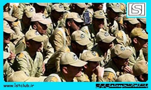 فراخوان مشمولان طرح سرباز معلم، دیپلم و زیردیپلم در تیر ماه سال جاری