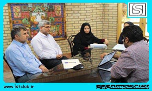 چرا در ایران تلاشی برای بررسی سلامتروان معلمان نمیشود؟/معضل استخدام بیضابطه معلم