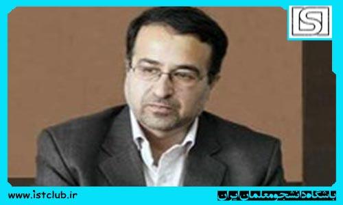 جشنواره هنرهای تجسمی 29 و 30 مردادماه برگزار می شود