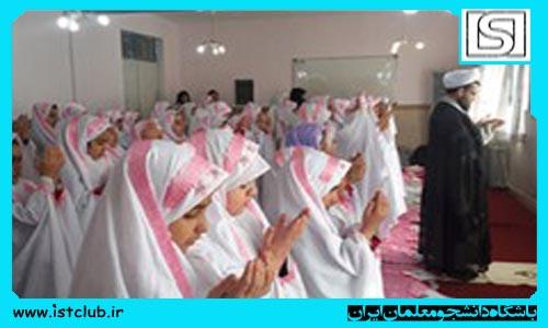 حضور دانش آموزان در نماز جماعت اختیاری است