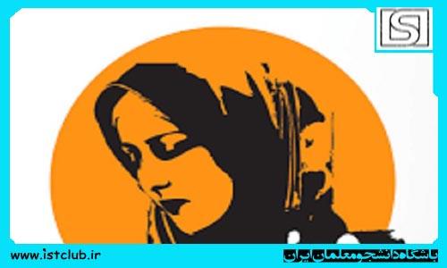 تاکید بر نقش صدا و سیما در گسترش فرهنگ عفاف و حجاب