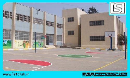 انحلال مدرسه ای با ۳۵۰ دانش آموز/ سکوت وزارت آموزش و پرورش