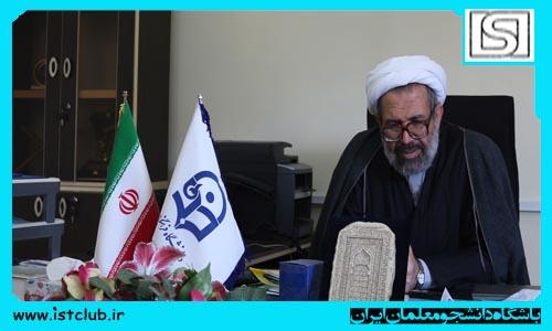 جزئیات اعزام دانشجو معلمان ورودی 91 به مشهد