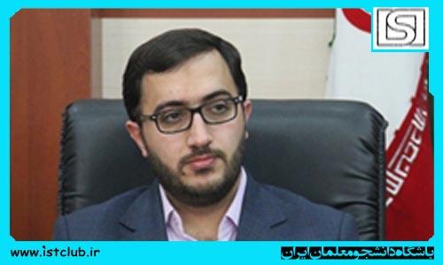 انجمن اسلامی باید مرکز تحلیل و تبیین بیانات مقام معظم رهبری باشد