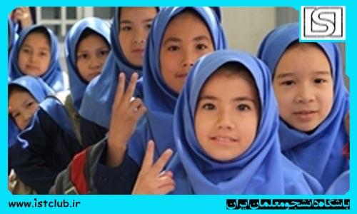 بخشنامهای برای دریافت شهریه از دانشآموزان افغانستانی/ آموزشوپرورش: در حال پیگیری هستیم