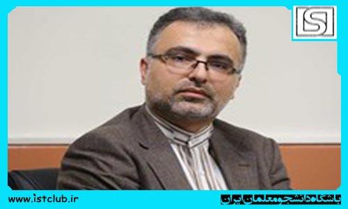 نامه خداحافظی محسن موحد خطاب به فرهنگیان