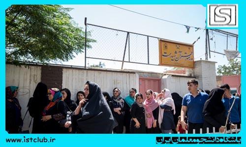 توضیحات رئیس منطقه 18 تهران درباره حکم تخریب و تخلیه 6 مدرسه