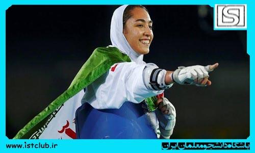 تبریک فانی به «کیمیا علیزاده» برای کسب مدال المپیک