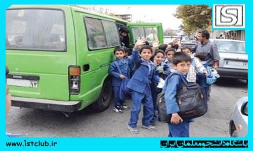 خودروهای فاقد برچسب حق حملونقل دانشآموزان را ندارند