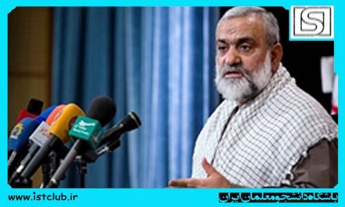 آینده ایران اسلامی در گروی تربیت فرزندانی انقلابی است