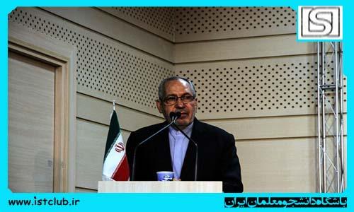 وزیر آموزش و پرورش سخنران پیش از خطبه های نمازجمعه این هفته تهران