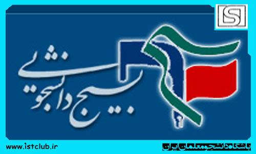 تاریخ : یکشنبه 21 آذر 1395