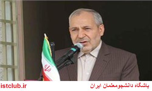 علیرضا جدایی مسئول اجرای قانون انتشار و دسترسی آزاد به اطلاعات شد