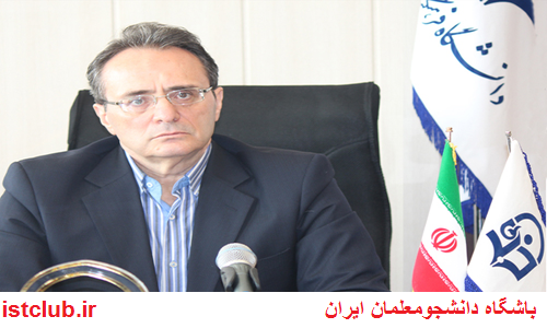 مهرمحمدی؛ از برگزاری آزمون جامع در شهریورماه 95 خبر داد