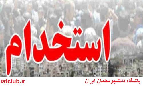 تاریخ : یکشنبه 25 تیر 1396