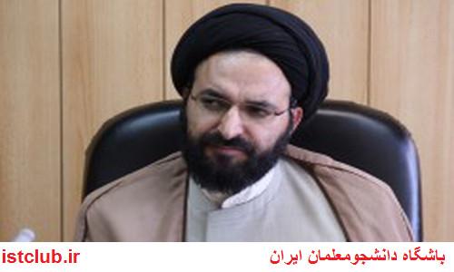 ۱۲۰۰ زوج دانشجو فرهنگی در هتلهای مشهد سازماندهی شدند