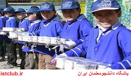 آخرین اخبار از توزیع شیر مدارس