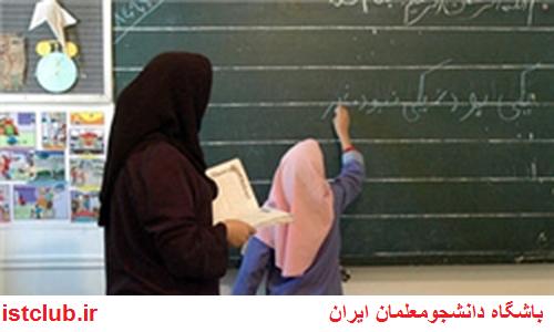 نتایج مسابقه مقالهنویسی «یاس مهربانی» اعلام شد+اسامی برندگان