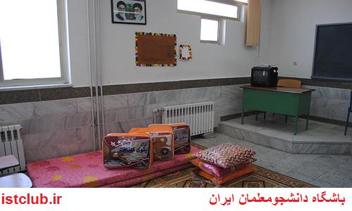 بیشترین پذیرش در مراکز اسکان فرهنگیان در کدام استان ها صورت گرفت
