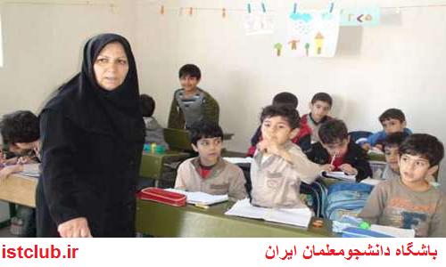 تدبیر آموزش و پرورش برای تامین کمبود معلم