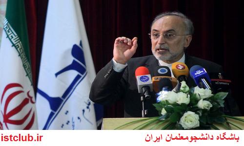 صالحی در دانشگاه فرهنگیان مشهد:همه تحریمها تا آذرماه برداشته میشوند