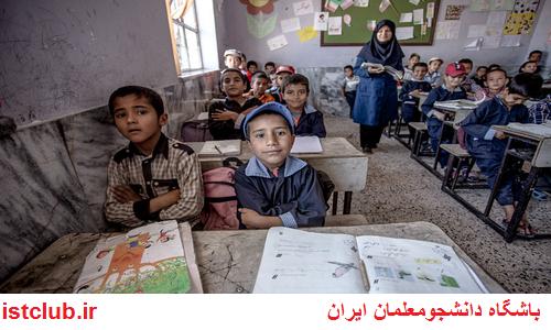 واکنش آموزش و پرورش به شائبهای درباره هزینه تحصیل کودکان افغان