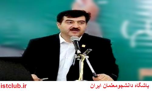 دلایل مشکلات استخدام ورودی 93 دانشگاه فرهنگیان