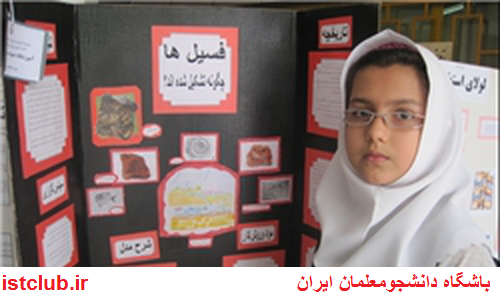اعلام جزئیات جشنواره جابربن حیان/ معرفی ۲۰۳ دانشآموز برگزیده دبستانی