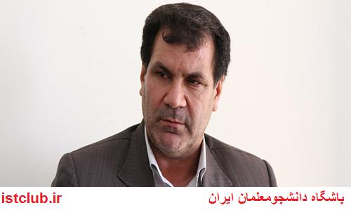 وزیر آموزش و پرورش نسبت به رفع مشکلات فرهنگیان اقدام کند