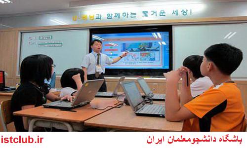 کودکان کرهجنوبی جزو غمگینترین دانشآموزان