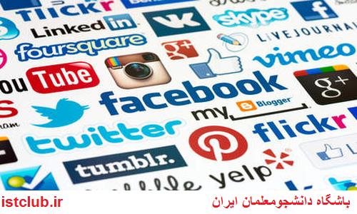 نتایج جالب نظرسنجی درباره شبکههای اجتماعی