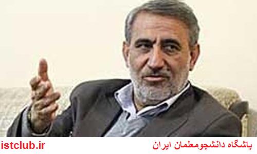 استیضاح وزیر آموزش و پرورش مهر ماه تقدیم هیأت رئیسه مجلس میشود
