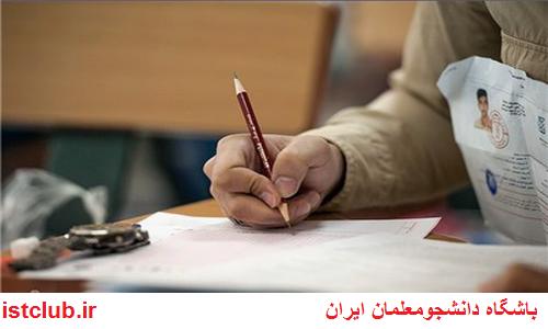 گامهای آهسته در مسیر افزایش سهم سوابق تحصیلی برای پذیرش دانشگاهها