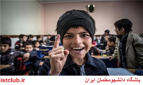 زمینه تحصیل دانشآموزان افغانستانی غیرمجاز در مدارس فراهم شد