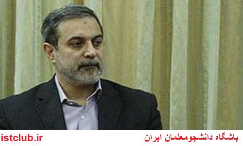 جزئیات بیمه تکمیلی فرهنگیان/ شرط پوشش بیمه فرهنگیان بازنشسته